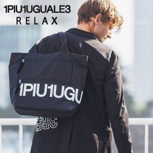 1PIU1UGUALE3 RELAX ウノピゥウノウグァーレトレリラックス ロゴトートバック 鞄 メンズ かっこいい おしゃれ 通勤 通学 メンズ レディース 男女兼用 旅行 upper-gate