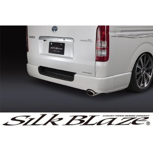 SilkBlaze シルクブレイズ 【200系ハイエース】 マフラーカッターユーロタイプ/シルバー SB-CUT-067-S