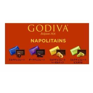 GODIVA ゴディバ チョコ チョコレート  40個 個包装 ナポリタン 24個 マスターピース 大容量 アソート ばら売り バレンタイン 友チョコ 義理チョコ ばらまき用