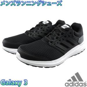 アディダス ランニングシューズ メンズ スニーカー adidas Galaxy 3 黒 BB4358 男性用 運動靴 部活 通学