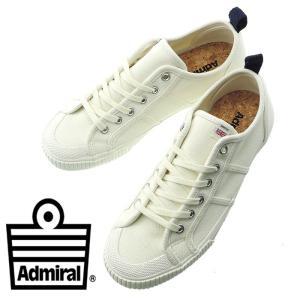 アドミラル ファスレーン ホワイト ADMIRAL FASL...