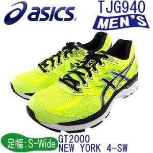 アシックス GT-2000 NEW YORK 4-SW AS...