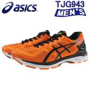 アシックス メンズ ランニングシューズ TJG943 GEL-KAYANO 23 ゲルカヤノ ASICS マラソン