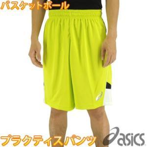 アシックス ハーフパンツ XB766N メンズ バスケットボールパンツ プラクティスパンツ