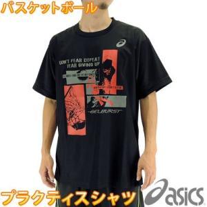 アシックス メンズ プラクティスシャツ XB985N バスケットボール Tシャツ トレーニングウェア