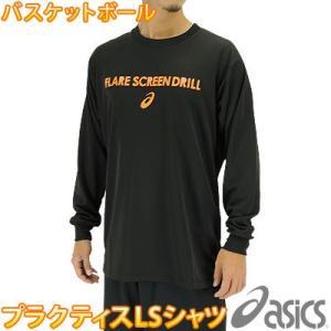アシックス プラクティスシャツ バスケットボール XB991N 長袖 Tシャツ トレーニングウェア