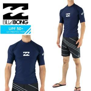 セール BILLABONG AH011850 ビラボン 半袖ラッシュガード 男性用 紫外線対策 日焼け予防|upsports
