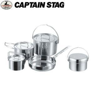 CAPTAIN STAG キャプテンスタッグ M-5504 調理用品 アウトドア料理器具 ラグナ ステンレスクッカーLセット
