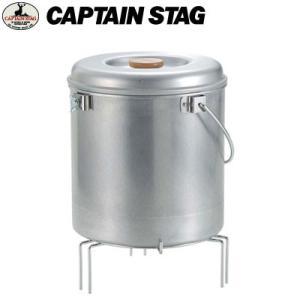 CAPTAIN STAG キャプテンスタッグ M-6627 アルスター 大型火消しつぼ 炭火消し 火を消す道具