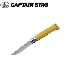 CAPTAIN STAG M9713 オピネル カラーフォールディングナイフNo.8(イエロー)(ストッパー付) 調理ナイフ