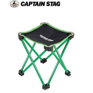 CAPTAIN STAG キャプテンスタッグ UC1561 トレッカー マイクロイージーチェア(グリーン) キャンプ椅子