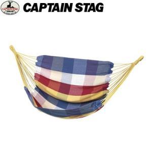CAPTAIN STAG キャプテンスタッグ アウトドアチェア UD2003 パーム チェアモック(レインボー)