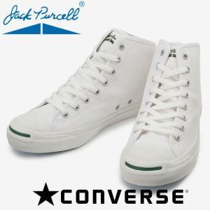 コンバース ジャックパーセル ホワイト ミッドカット ストラ...