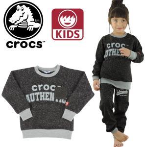 キッズ クロックス トレーナー ポケット 110-160cm 長袖 ボーイズ ガールズ crocs 147-190 グレー 子供用|upsports