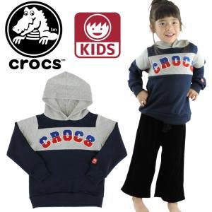 クロックス 子供用 フード パーカー 110-160cm 長袖 ガールズ ボーイズ crocs 147-192 ネイビー グレー|upsports