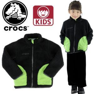 クロックス キッズ フリースジャンバー 110〜160cm 長袖 ガールズ ボーイズ crocs 147-270 ブラック|upsports
