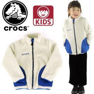 キッズ クロックス アイボリー フリース ジャンバー 110 160cm 長袖 ガールズ ボーイズ crocs オフホワイト|upsports