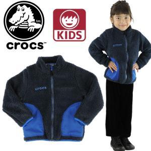 クロックス 子供用フリース ネイビー 紺 フリース ジャンバー 110-160cm ガール ボーイズ crocs 147270|upsports