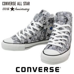 コンバース ALL STAR 100周年 オールスター 白黒...