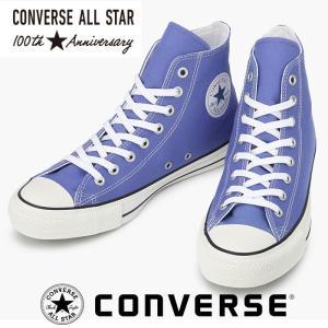 あすつく(翌日配達) 100周年モデル CONVERSE ALL STAR 100 COLORS H...