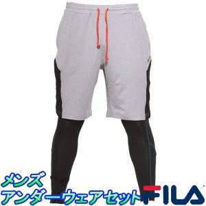フィラ ショートパンツ マイクロスムースタイツ セット アンダーセット FILA  415-344 トレーニングパンツ|upsports