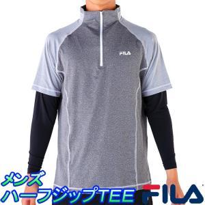 フィラ 半袖ハーフジップTシャツ メンズ インナーSET FILA 445-322 ランニング トレーニング 吸水速乾|upsports