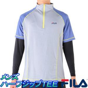 フィラ 半袖ハーフジップTシャツ メンズ インナーSET FILA 445-322 ランニングシャツ|upsports