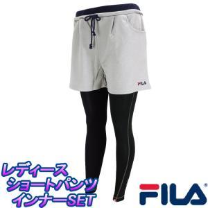 フィラ リバーメッシュショートパンツ レディース インナーセット FILA 446-620 トレーニングタイツ|upsports