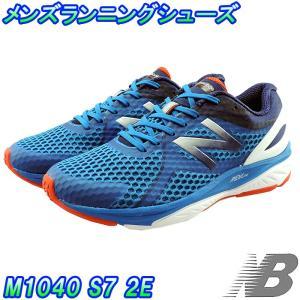 NEW BALANCE メンズ ランニングシューズ スニーカー M1040 2E ニューバランス NB 男性用 運動靴 部活