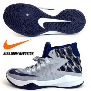 即納可☆ 【NIKE】ナイキ ズームディボージョン NIKE ZOOM DEVOSION メンズ バスケットボールシューズ バッシュ(844592-004-16skn)|upstairs