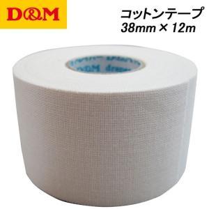 即納可☆ 【D&M】ディーエム ドレイパー コットンテープ38mm(1巻入り) テーピング 非伸縮テープ(dm-dc38-27sbg)|upstairs