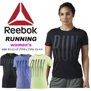 ■商品説明 Reebok独自の冷感素材:アクティブチルを搭載したスリムフィットのTシャツ。軽量且つ伸...
