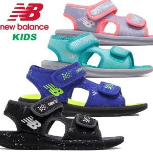 9f04a08858484 即納可☆  New Balance ニューバランス キッズ サンダル K2031 インファント ジュニア 子供靴 K2031