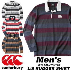 即納可☆【canterbury】カンタベリー ロングスリーブラガーシャツ(メンズ) ラグビー 長袖 ポロシャツ RA48590|upstairs