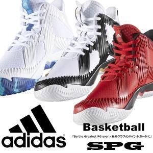 即納可☆ 【adidas】アディダス 特価 SPG メンズ バスケットボールシューズ バッシュ(spg-16skn)|upstairs