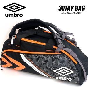 即納可☆【umbro】アンブロ 特価 3WAYバッグ バックパック、ショルダーバッグ、ボストンバッグ UJA1579|upstairs
