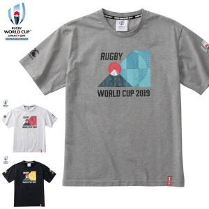 送料無料 メール便発送 即納可★ 【canterbury】カンタベリー 「ラグビーワールドカップ2019」 カンタベリー公式ライセンス商品 RWC2019 ティーシャツ (メンズ|upstairs