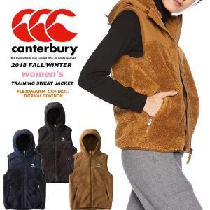 即納可☆ 【canterbury】カンタベリー フリース ベスト レディース(wa38706-16skn)|upstairs