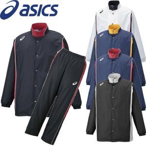 ◆◆ <アシックス> 【ASICS】 ユニセックス ウォームアップジャケット&パンツ ブレーカー上下セット バスケットボール トレーニングウェア XBT161-XBT261|upstairs