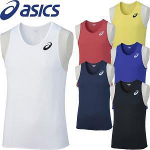 2ee70a19bad11 送料無料 メール便発送 <アシックス> 【ASICS】 メンズ M'S ランニングシャツ ノースリーブシャツ タンクトップ 陸上競技 ウェア  XT1038
