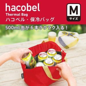 【普段のお買い物から毎日のランチまで!】hacobel 保冷バッグ Mサイズ ネイビー 1点|upswing