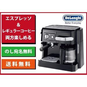 DeLonghi デロンギ コンビコーヒーメーカー BCO410J -B(ブラック)[送料無料]|upswing