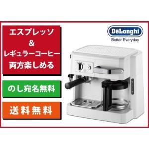 DeLonghi デロンギ コンビコーヒーメーカー BCO410J -W(ホワイト)[送料無料]|upswing