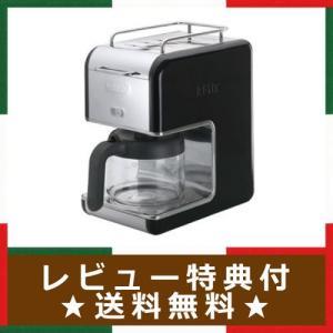 DeLonghi デロンギ  ドリップコーヒーメーカー CMB6  送料無料 ギフト包装無料|upswing