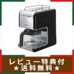 DeLonghi デロンギ ドリップコーヒーメーカー CMB6-BK ブラック [送料無料 ギフト包装無料|upswing