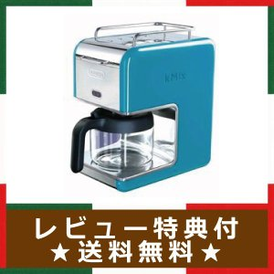 DeLonghi デロンギ ドリップコーヒーメーカー CMB6-BL ブルー 送料無料  ギフト包装無料|upswing