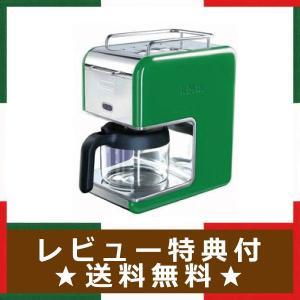 DeLonghi デロンギ ドリップコーヒーメーカー CMB6-GR グリーン 送料無料 ギフト包装無料|upswing