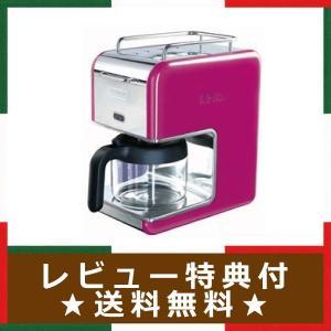 DeLonghi デロンギ ドリップコーヒーメーカー CMB6-MG マゼンタ 送料無料 ギフト包装無料|upswing
