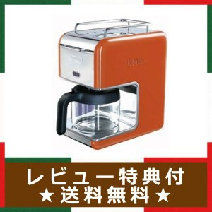 DeLonghi デロンギ ドリップコーヒーメーカー CMB6-OR オレンジ [送料無料 ギフト包装無料|upswing