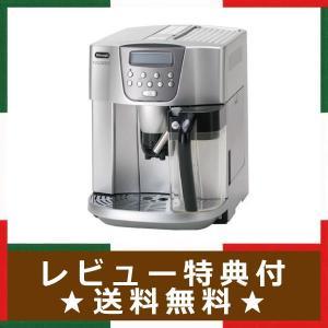 デロンギ 全自動コーヒーマシンワンタッチカプチーノ ESAM1500DK【エスプレッソマシン】|upswing